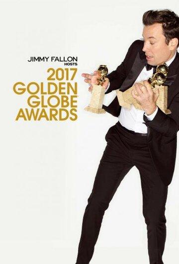 74-я церемония вручения премии «Золотой глобус» (The 74th Golden Globe Awards)