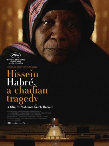 Хиссен Хабре (2016) полный фильм