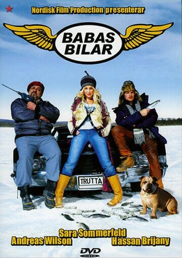 Наживка (2005)