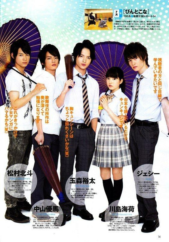 772453 - Булавки и пудра ✦ 2013 ✦ Япония