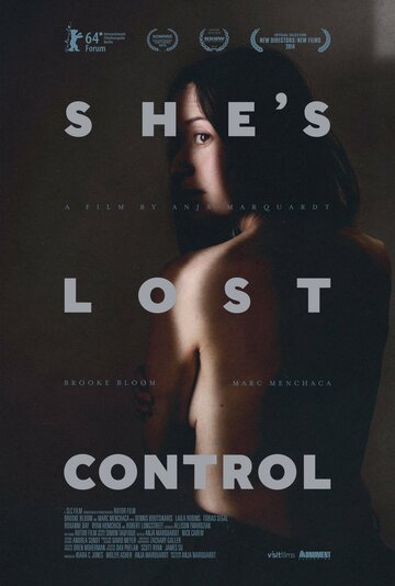 ����� �������� (She's Lost Control)