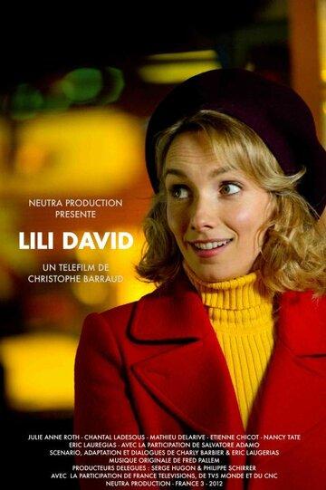Лили Давид (2012) полный фильм онлайн