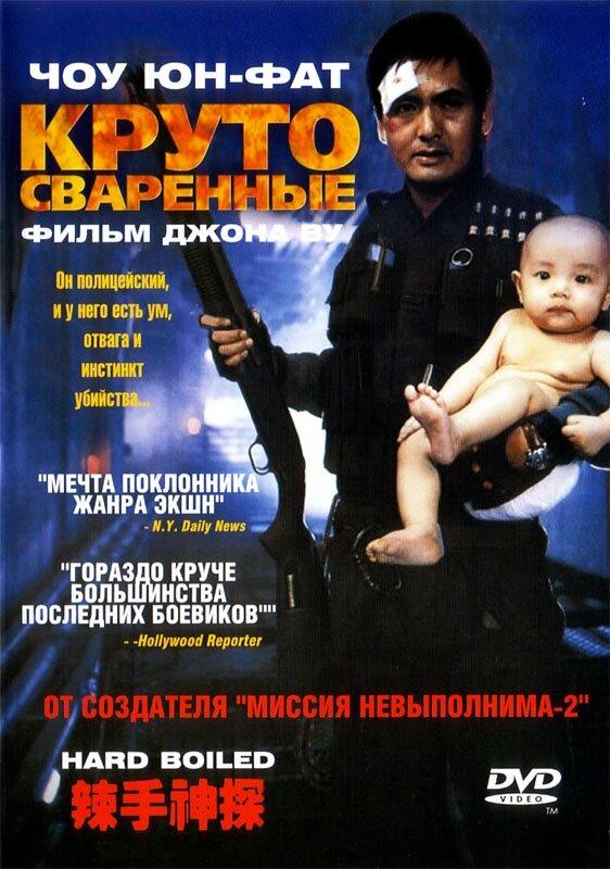 KP ID КиноПоиск 5343