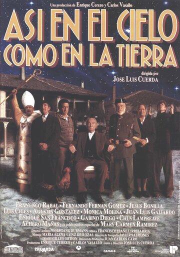 На земле как на небе (1995)