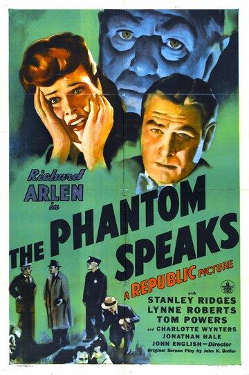 (The Phantom Speaks)