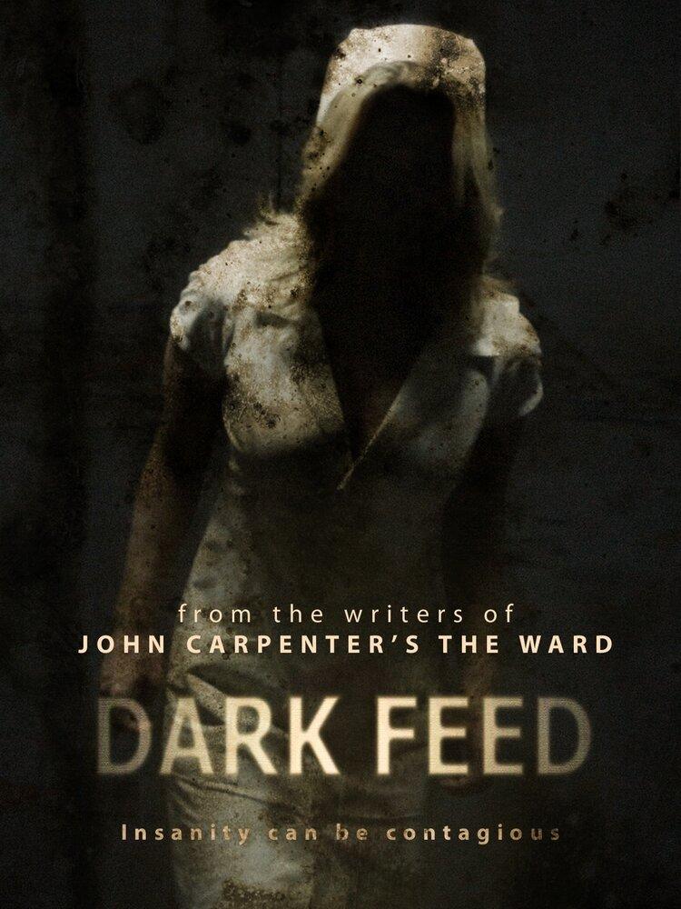 Темный поток (2013) - смотреть онлайн
