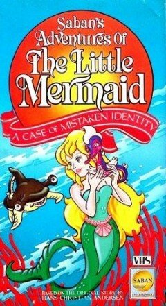 Приключения русалочки Марины