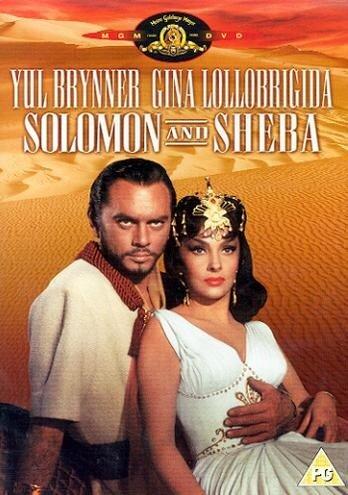 Соломон и Шеба (Solomon and Sheba)