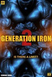 Железное поколение 2 (2017) смотреть онлайн фильм в хорошем качестве 1080p