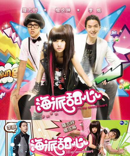 522066 - Привет, моя красавица! (2009, Тайвань): актеры