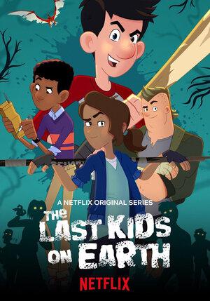 Последние дети на Земле (2019)