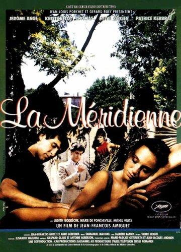 Меридиан (1988)