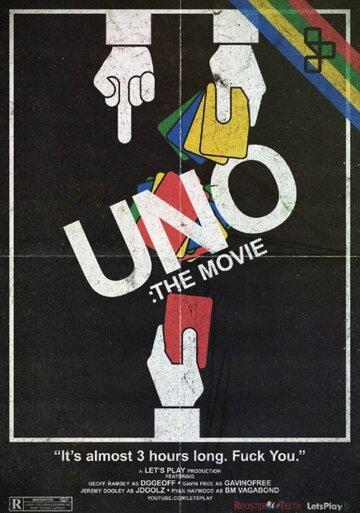 Uno: The Movie (2016)