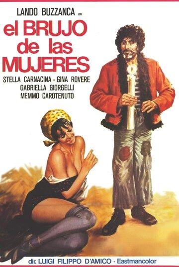 Святой Паскуале Баилони, покровитель женщин (1976)
