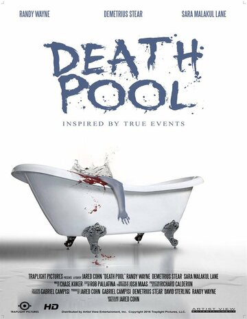 Бассейн смерти / Death Pool / 2017
