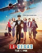 Из Лос-Анджелеса в Вегас (2018) смотреть онлайн фильм в хорошем качестве 1080p