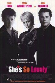 Она прекрасна (1997)