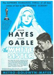 Белая монахиня (1933)