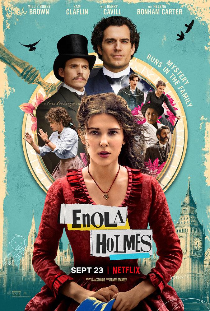 Энола Холмс