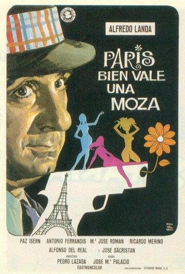 Париж стоит девицы (1972)