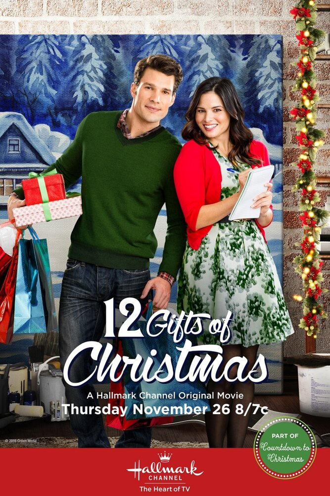 12 подарков на Рождество (ТВ) (12 Gifts of Christmas2015)