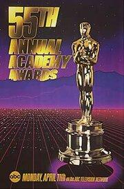 55-я церемония вручения премии «Оскар» (1983)