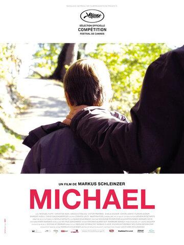 Фильм Михаэль
