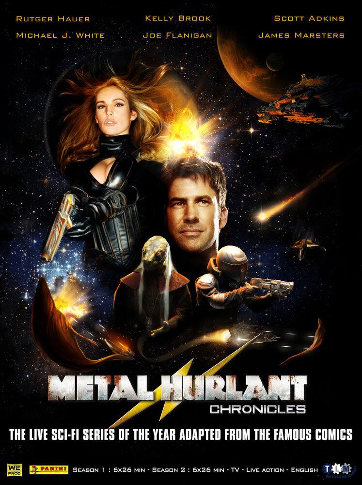 Военная хроника 1 сезон (2012) смотреть онлайн HD720p в хорошем качестве бесплатно