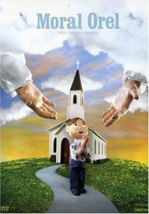 Моральный Орел (2005)