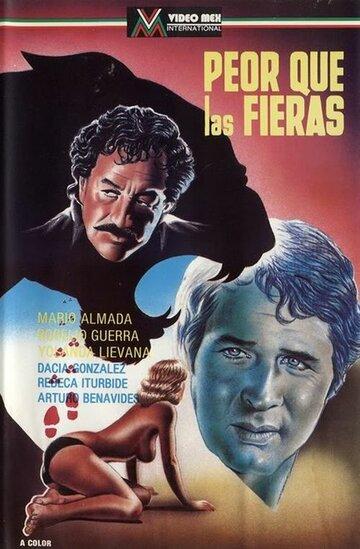 Хуже, чем животные (1976)