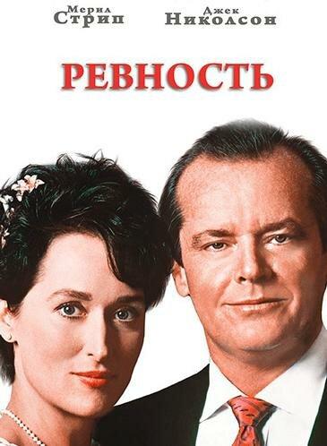 Иван сын амира (фильм, 2013) скачать торрент фильм иван сын.