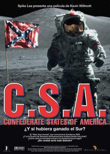 КША: Конфедеративные штаты Америки