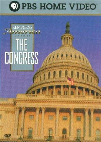 Конгресс (The Congress)
