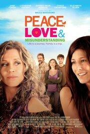 Мир, любовь и недопонимание (2011)