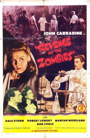Месть зомби (1943)
