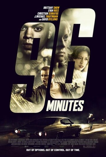 Смотреть онлайн 96 минут