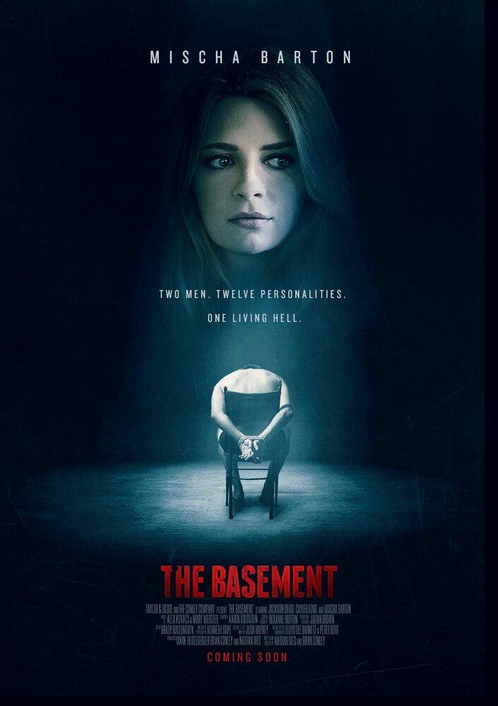 Подвал / The Basement. 2018г.