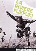 Скачать дораму Река Печальной Флейты Fuefukigawa