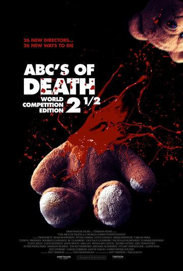 Азбука смерти 2.5 / ABCs of Death 2.5 (2016)