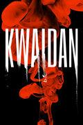 Квайдан: Повествование о загадочном и ужасном 1964