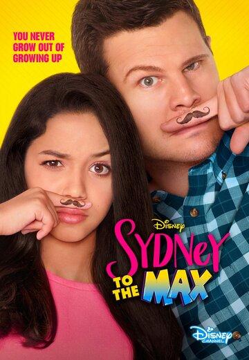 Sydney to the Max (сериал 2019 – ...)