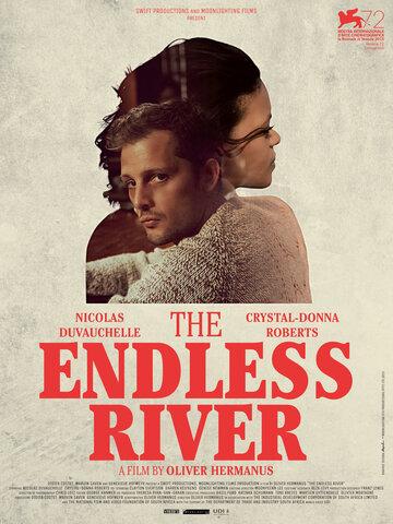 Бесконечная река (2015) полный фильм онлайн