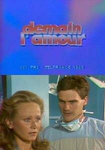 И завтра любовь (1986) полный фильм