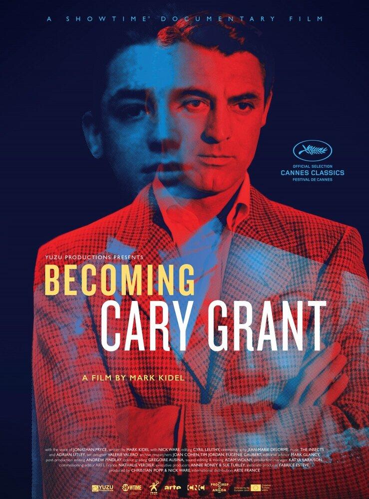 Становясь Кэри Грантом / Becoming Cary Grant (2017)