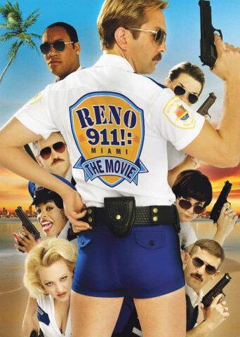 911: ბიჭები გამოძახებით