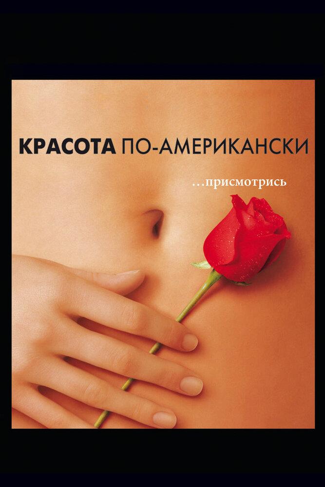 KP ID КиноПоиск 351