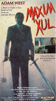 Абсолютное зло (1991)