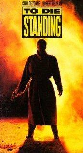 Умереть стоя (1991)