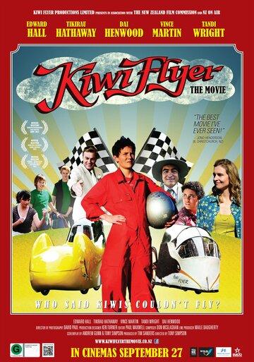 Лётчик Киви (2012) смотреть онлайн HD720p в хорошем качестве бесплатно
