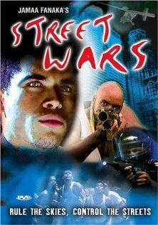 Улицы войны (1992)
